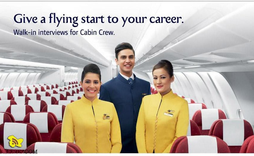 Cabin crew jobs in india world class ng cabin crew for Cabin crew recruitment agency philippines